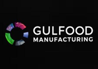 Gulfood Manufacturing - Dubai - United Arab Emirates