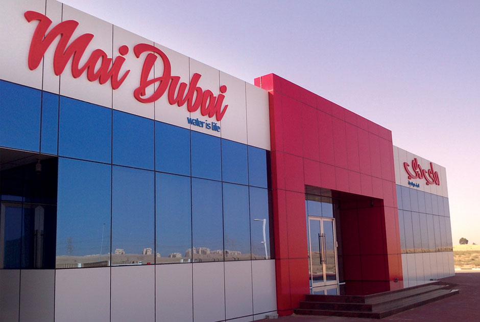 Tour virtual de linha de envase Mai Dubai