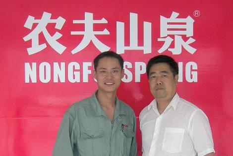 NONGFU SPRING WATER - CHINA